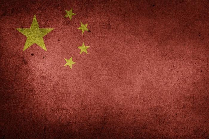 JD.com fusioniert in China mit dem britischen Modehändler Farfetch