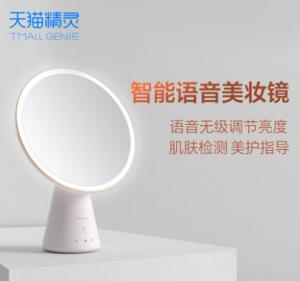 Alibaba führt in China einen smarten Spiegel ein
